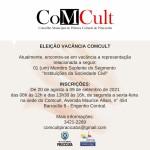 EDITAL DE CONVOCAÇÃO DE ASSEMBLEIA DE ELEIÇÃO COMPLEMENTAR
